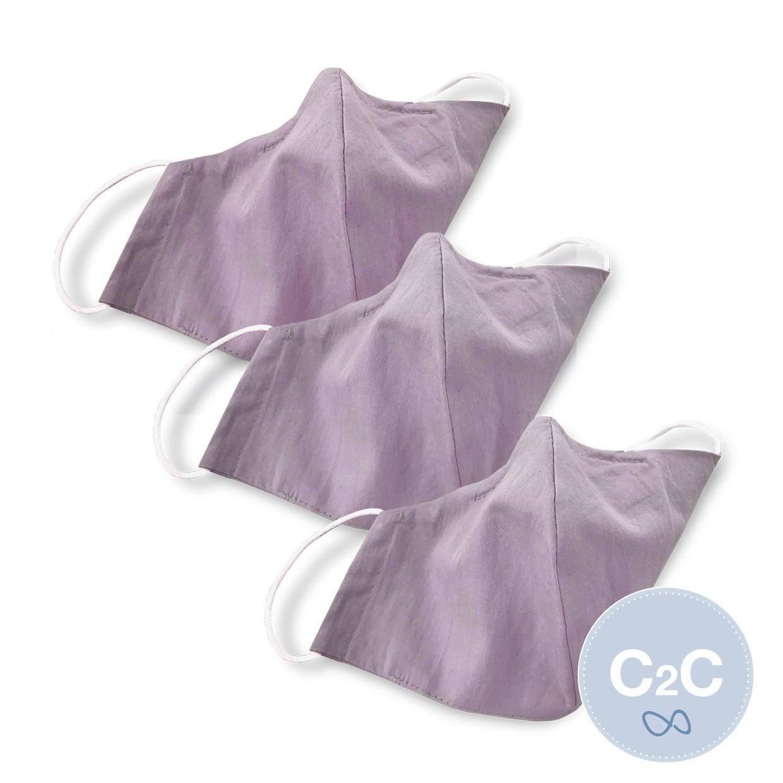 3er Set Medibino Mund- und Nasenmaske aus Biobaumwolle Ocean Safe C2C Certified™ Gold Fabrics (C2C) - velvet plum